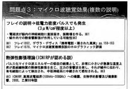 延岡アンテナ3