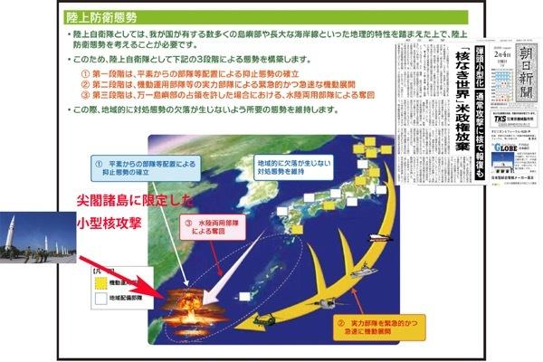 th_限定核爆発