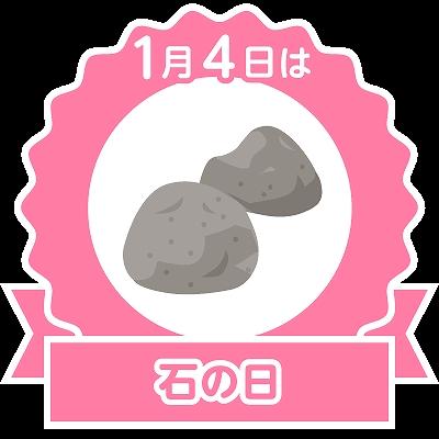 stamp_0104.jpg