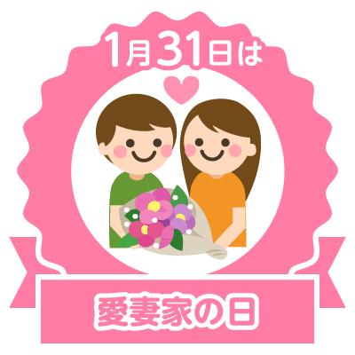stamp_0131.jpg