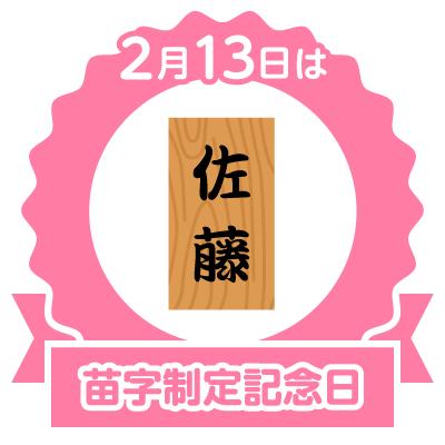 stamp_0213.jpg