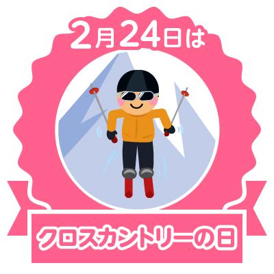 stamp_0224.jpg