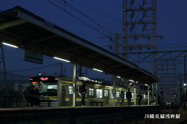 20180106JR鶴見線20-2a