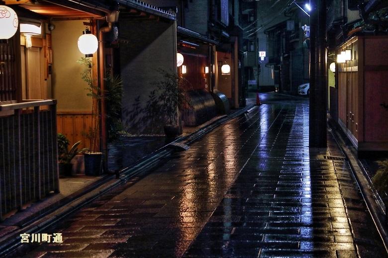 20171224京都H1a