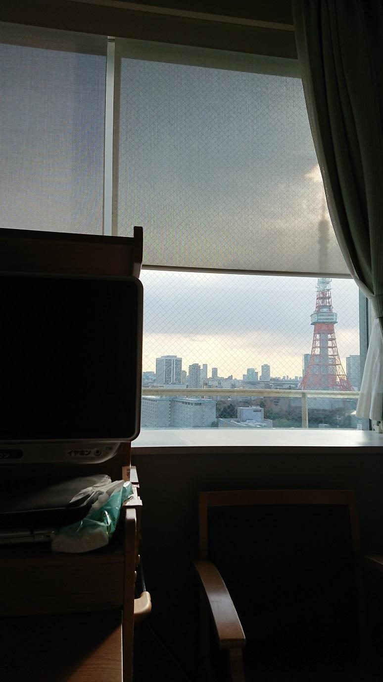 慈恵 東京タワー 一日目 blog