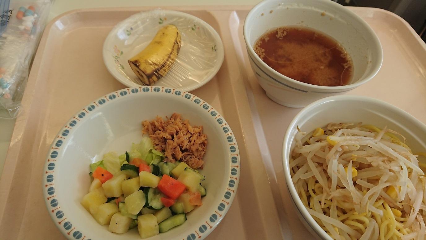 三日目 昼食 blog