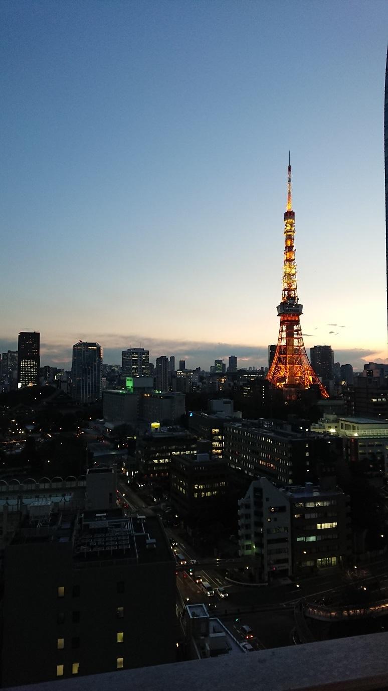 9日 東京タワー 夕景 blog