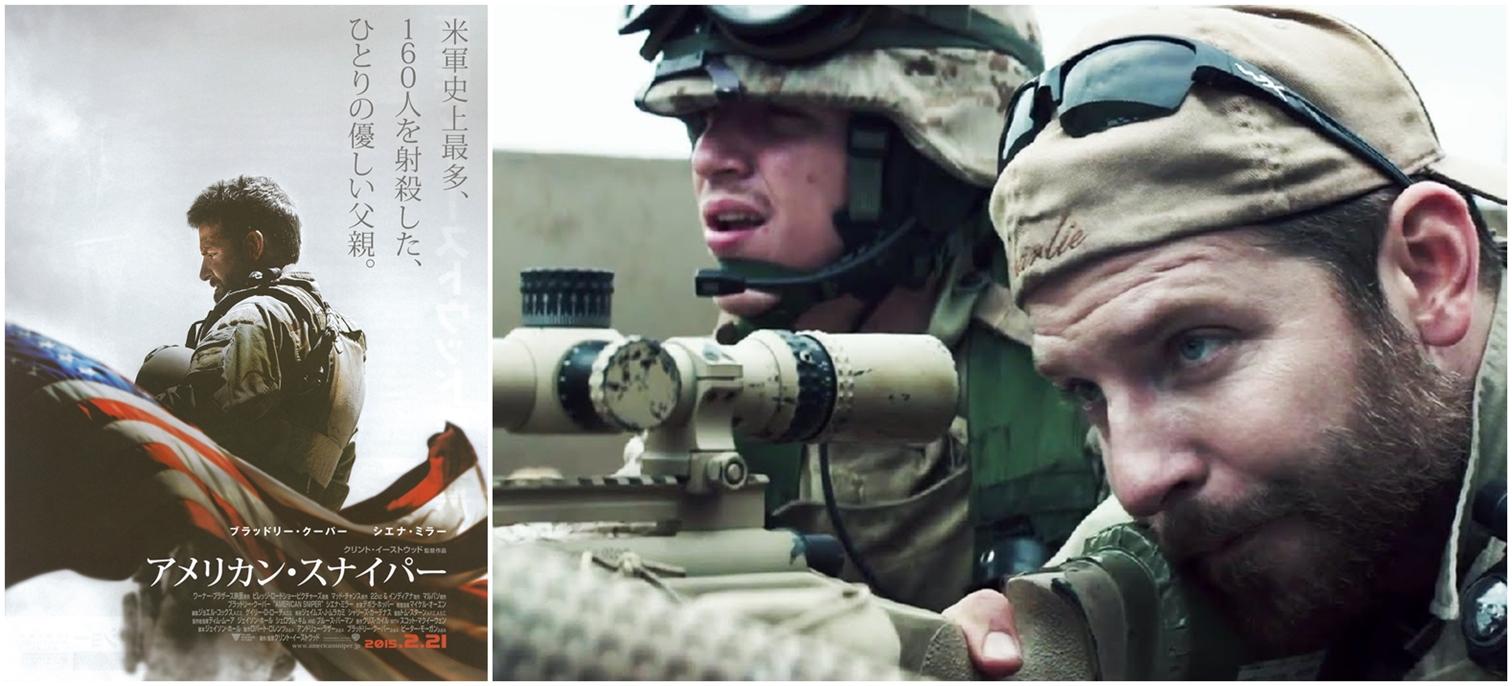 HILOGオススメ戦争映画 アメリカン・スナイパー