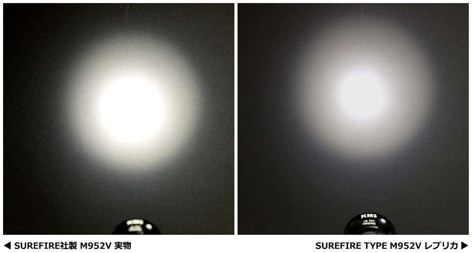 18 SUREFIRE M952V 実物 & レプリカ シュアファイア LED タクティカルライト 検証 比較 レビュー