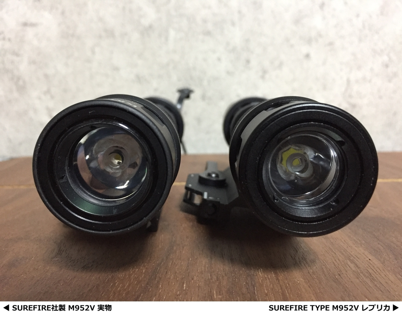 6 SUREFIRE M952V 実物 & レプリカ シュアファイア LED タクティカルライト 検証 比較 レビュー