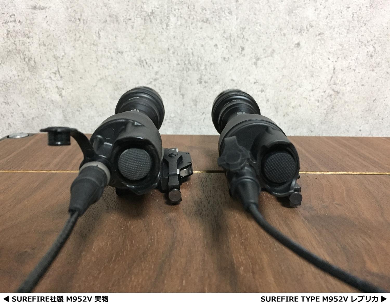 7 SUREFIRE M952V 実物 & レプリカ シュアファイア LED タクティカルライト 検証 比較 レビュー
