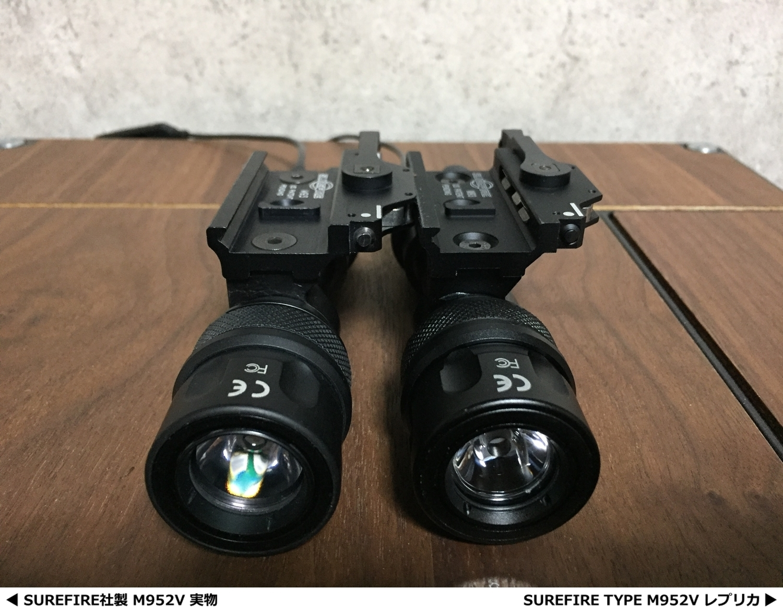 9 SUREFIRE M952V 実物 & レプリカ シュアファイア LED タクティカルライト 検証 比較 レビュー