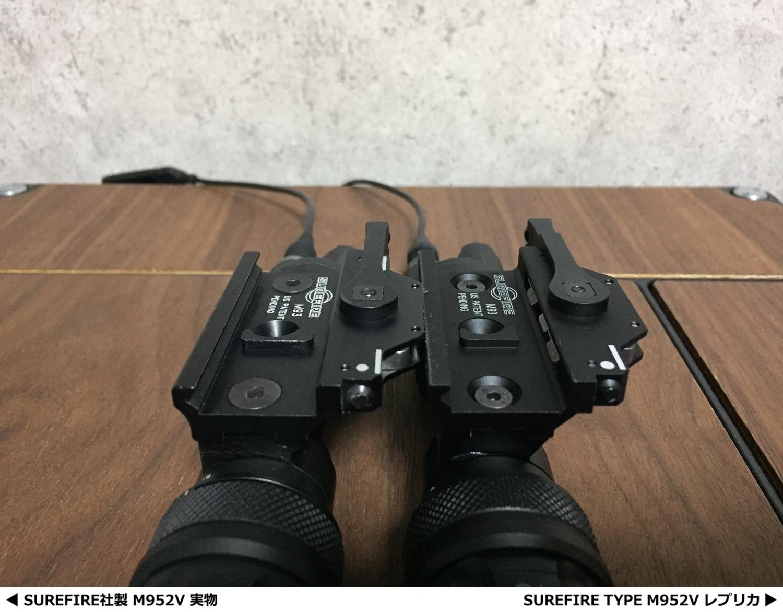10 SUREFIRE M952V 実物 & レプリカ シュアファイア LED タクティカルライト 検証 比較 レビュー