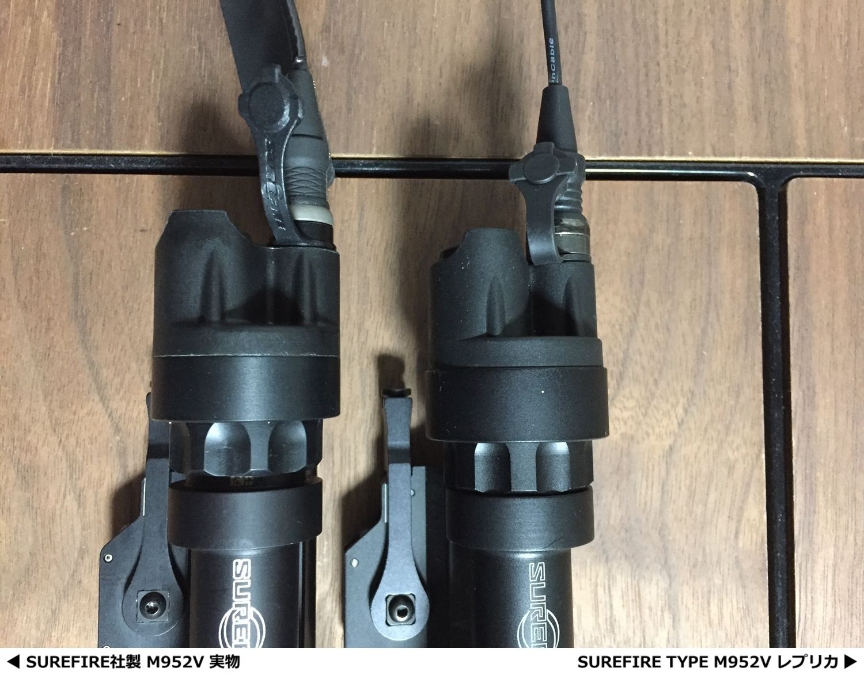 16 SUREFIRE M952V 実物 & レプリカ シュアファイア LED タクティカルライト 検証 比較 レビュー