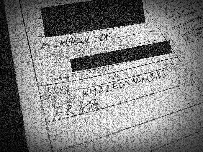 3【生涯保証】 SUREFIRE 故障 修理 期間 保証内容 条件 について まとめ!! 日本正規品 正規輸入品 保障書 実物 シュアファイアー フラッシュライト!!