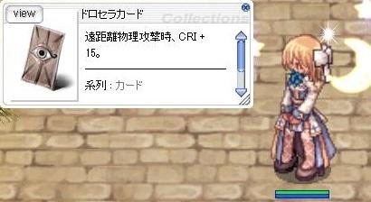 15周年記念c帳結果(ラグイナ)