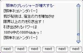 10倍界王拳(違)