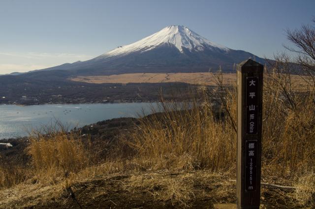5-大平山