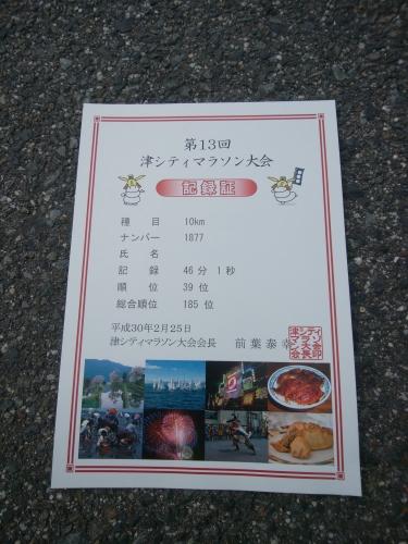 DSC_39101.jpg