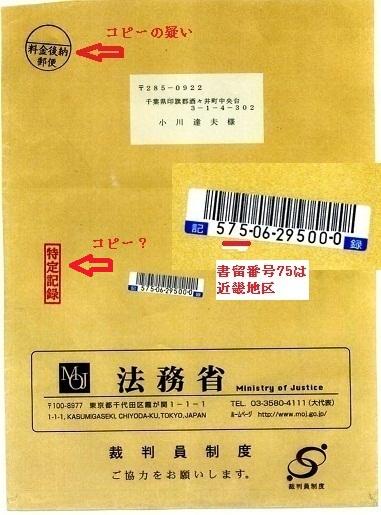 ogawa-00.jpg
