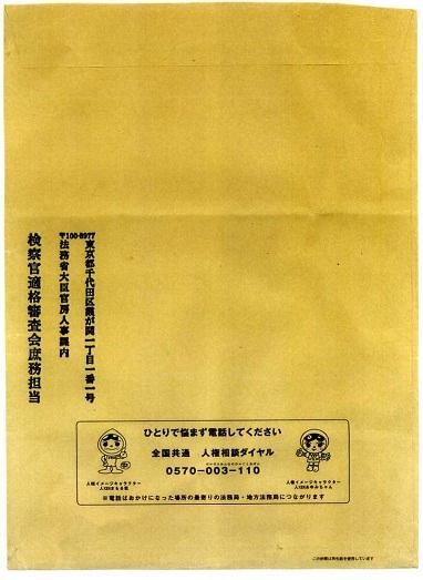 ogawa-01.jpg