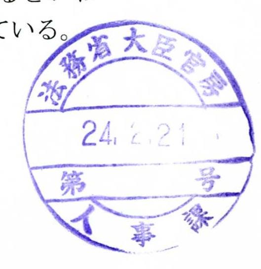 ogawa-02.jpg