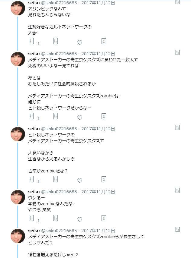 seiko-03.jpg