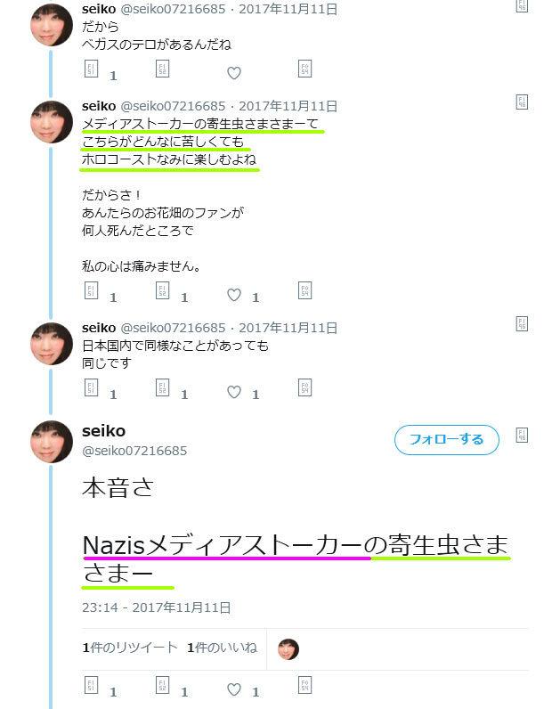 seiko-27.jpg