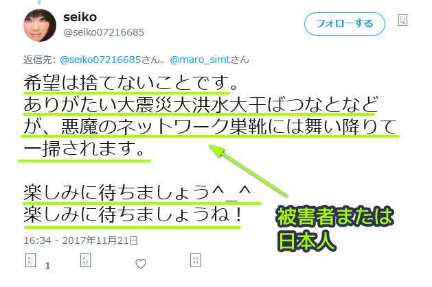 seiko-34.jpg