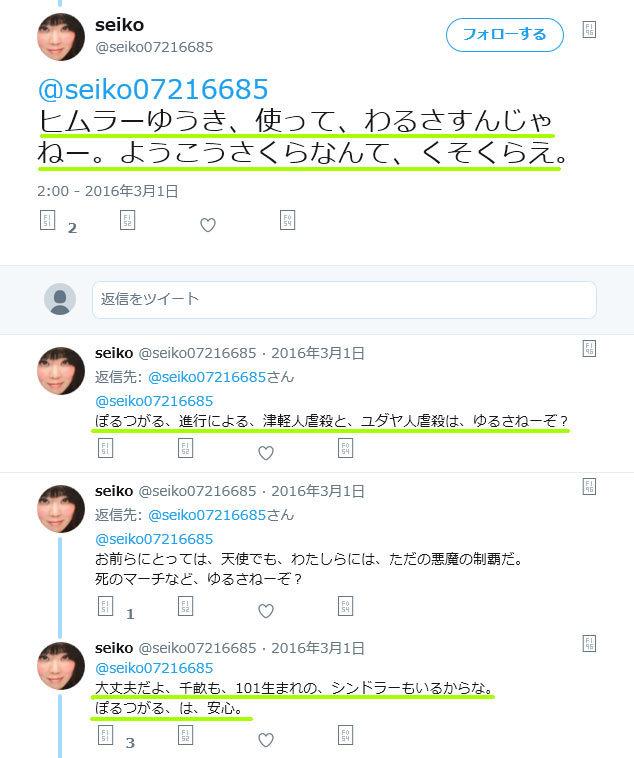 seiko-43.jpg