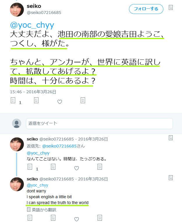 seiko-47.jpg