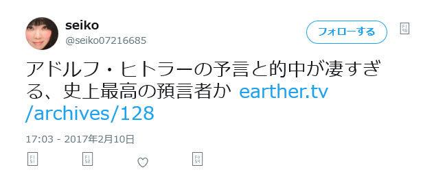 seiko-55.jpg