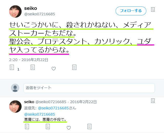 seiko-64.jpg