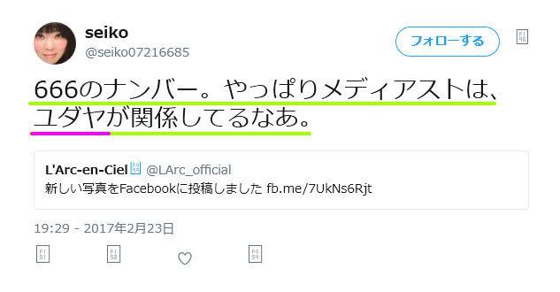 seiko-73.jpg