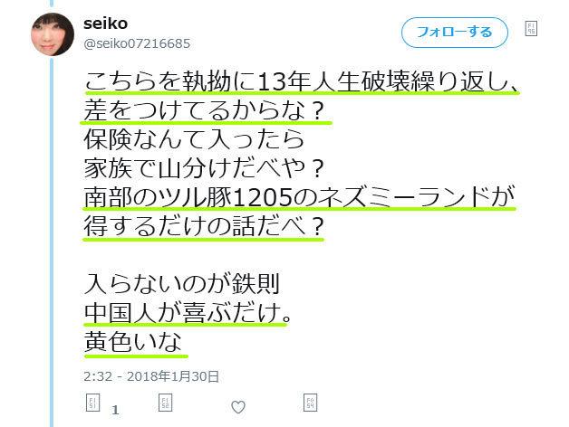 seiko12.jpg