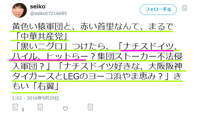 seiko91.jpg