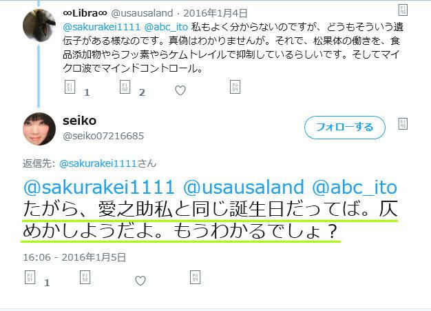 seiko_05.jpg
