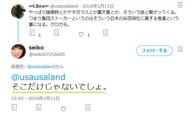 seiko_08.jpg