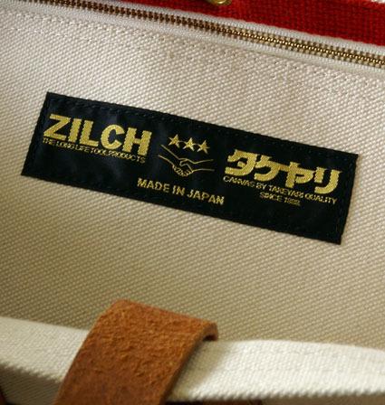 ZILCH_04