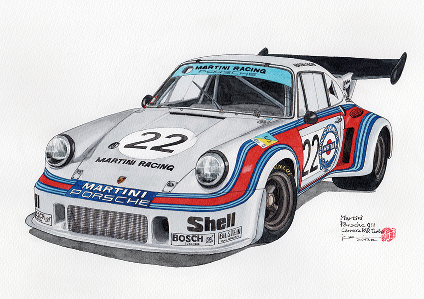 Porsche_Carrera_RSR_turbo02.jpg