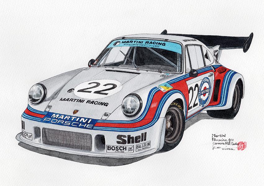 Porsche_Carrera_RSR_turbo02.jpg