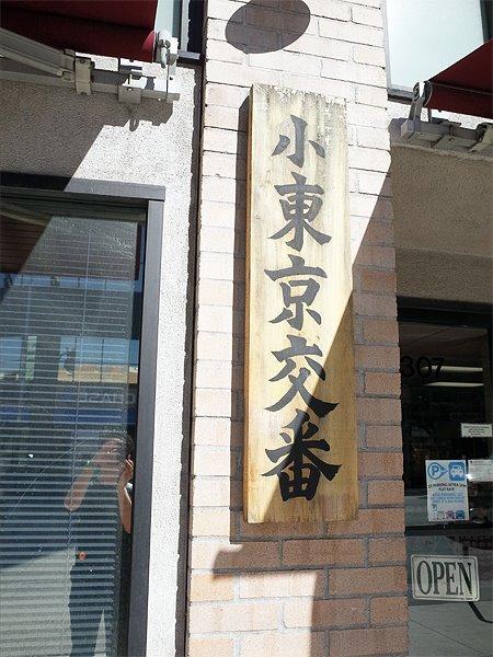 taizai9-11.jpg