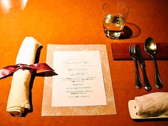 レストラン・ミロ