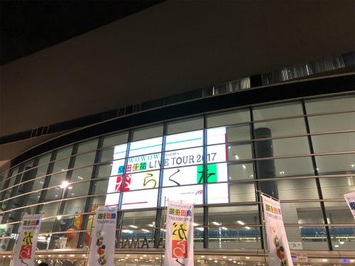 写真 2017-12-31 18 01 01