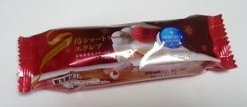 苺ショートケーキ04