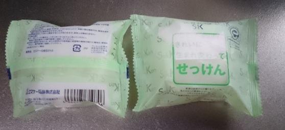 リサイクル石鹸02