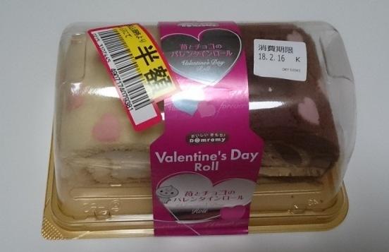 バレンタインロール
