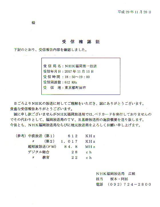 18-03-29-01.jpg