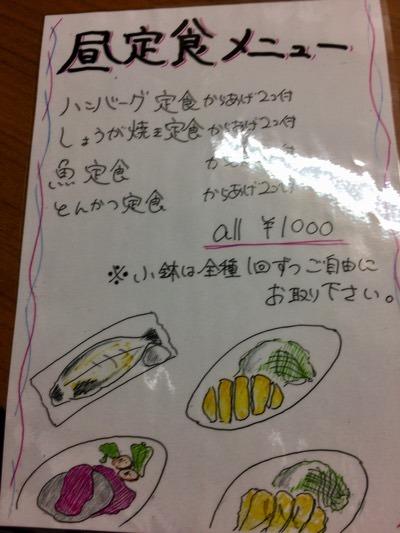gm_chiba_0139s002.jpg