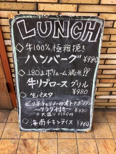 gm_jp_0115p004.jpg